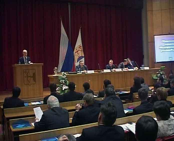 Общественные слушания «Макрорегиональное развитие России»