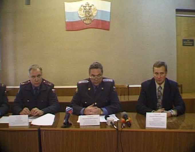 Брифинг в УВД Кировской области
