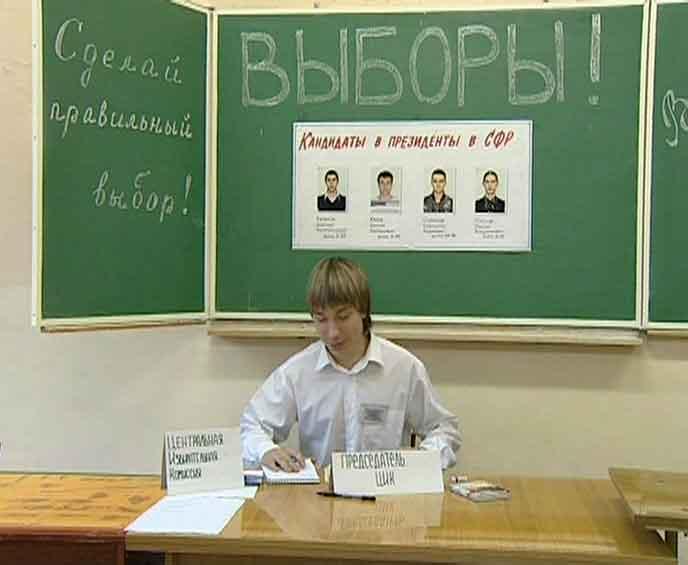 Выборы президента Кировского авиационного техникума