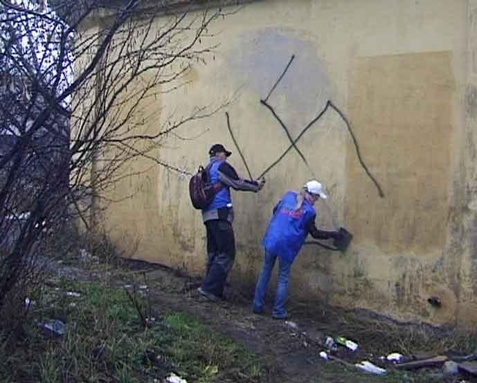 Молодогвардейцы смыли с города налет фашизма