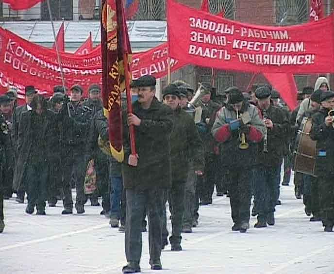 Сегодня - 89-ая годовщина Октябрьской революции