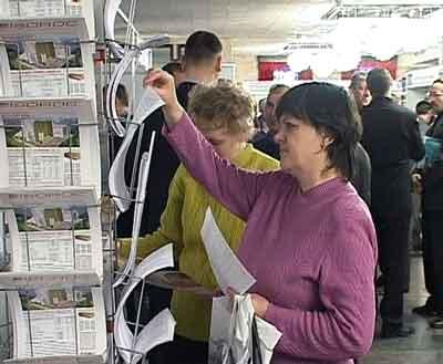 Конференция-выставка «Энергосбережение»