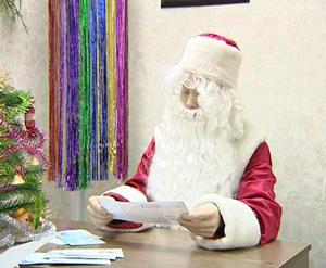 Акция «Письмо Деду Морозу»