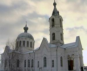 День памяти святого Николая Чудотворца