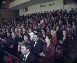 Департамент образования Кировской области отметил семидесятилетие