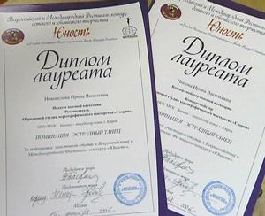Юные танцоры из студии «Глория» покорили москвичей