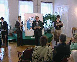 Премию губернатора сегодня вручили десяти лучшим педагогам Кировской области