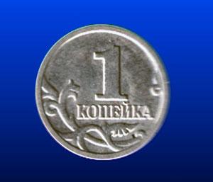 Что будет с основной денежной единицей древней Руси?