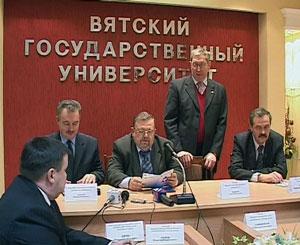 Владимир Зорин встретился со студентами ВГУ
