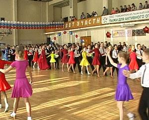 Конкурс спортивных бальных танцев «Вечный танец»