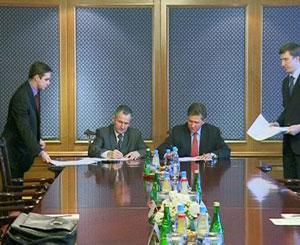 Соглашение о сотрудничестве между «Газпромом» и Кировской областью