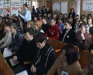 Студенческая конференция в Вятских Полянах