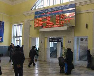 Ситуация на вокзале