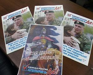 В Кировской области объявлен конкурс агитбригад