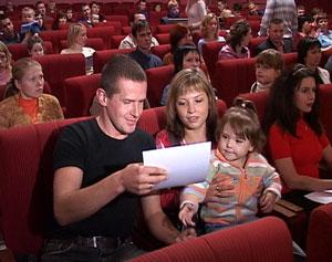 Жилищные программы Правительства Кировской области