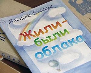 Лучшая книга для детей