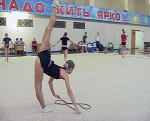 Всероссийский турнир по художественной гимнастике