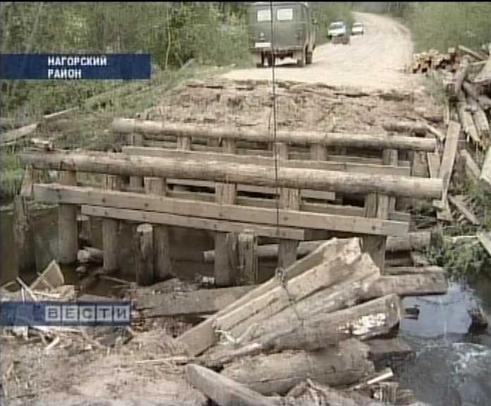 В Нагорском районе рушатся мосты