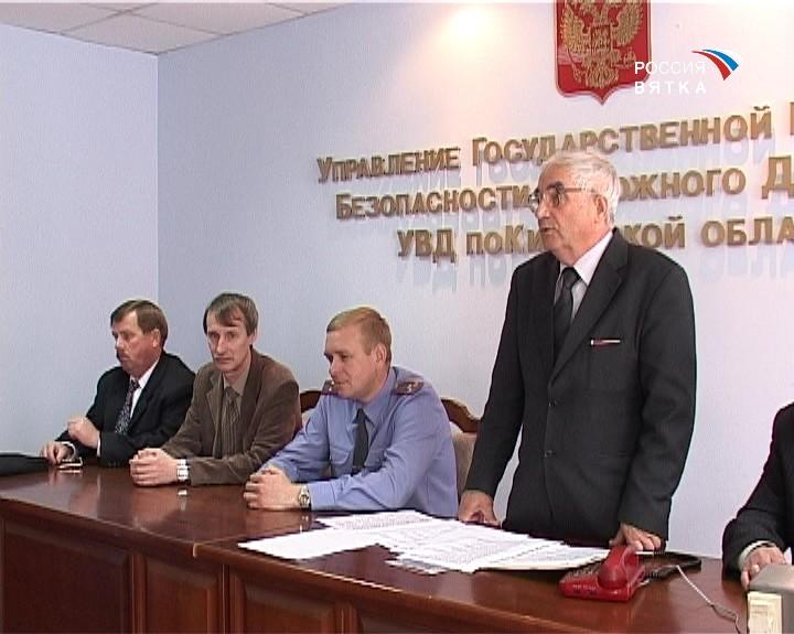 35 лет Всероссийскому обществу автомобилистов
