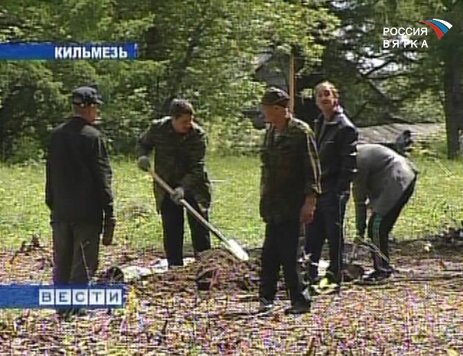 Чиновники Кильмези взялись за метлы и лопаты