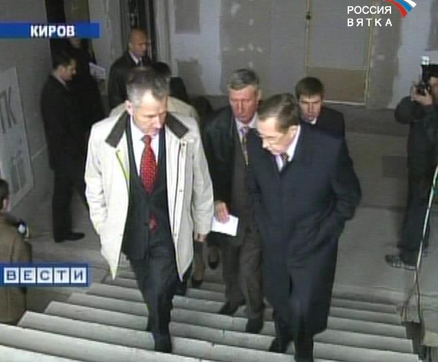 Вятка становится судебной столицей России