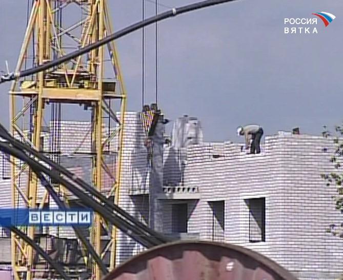 Новоселье к Дню строителя