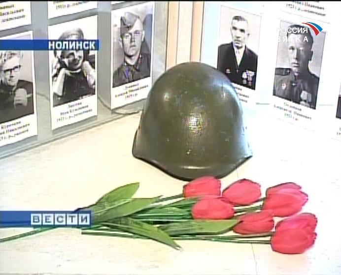Память о солдате
