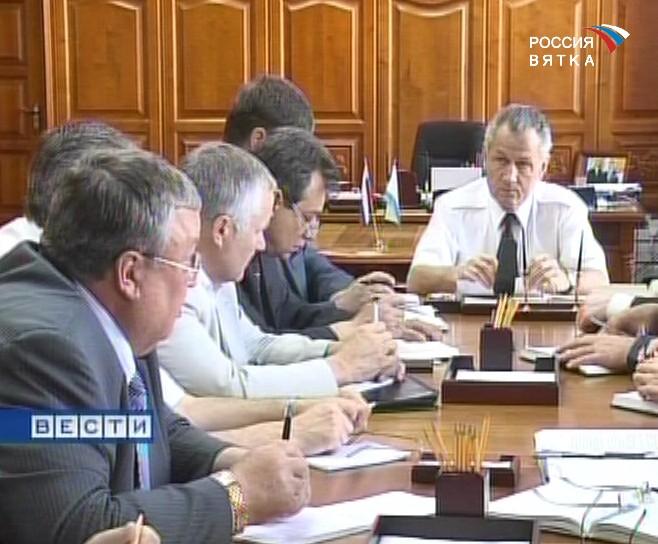 Оперативное совещание правительства