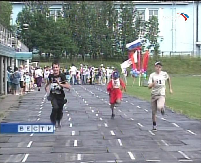 Путь на Олимпиаду-2014 начинается сегодня