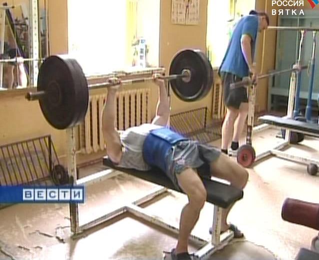 Чемпионы России живут в Кирове
