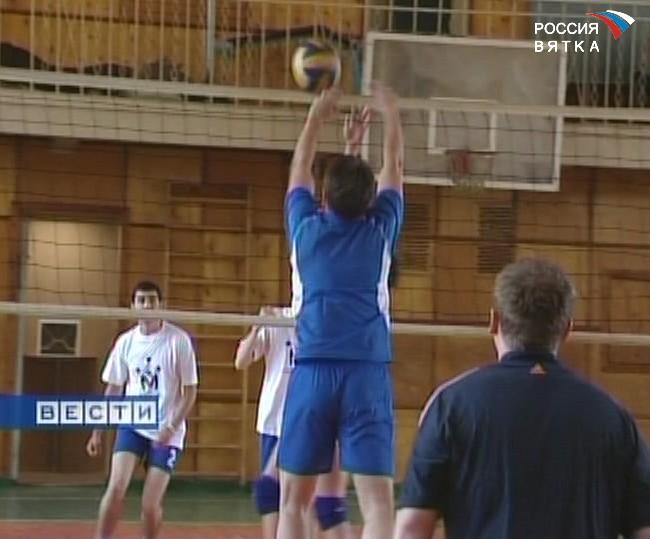 Волейбол по-крупному