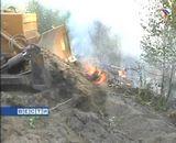 Лесным пожаром не дадут разгуляться