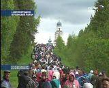Великорецкой крестный ход: еще на 5000 человек больше!