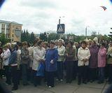 """Акция протеста работников завода """"Молот"""""""