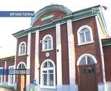 Старый вокзал стал историей