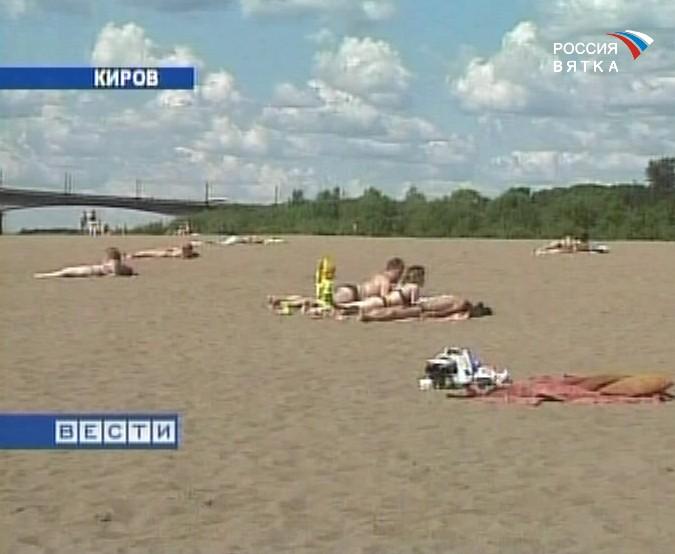 Пляжи с подмоченной репутацией