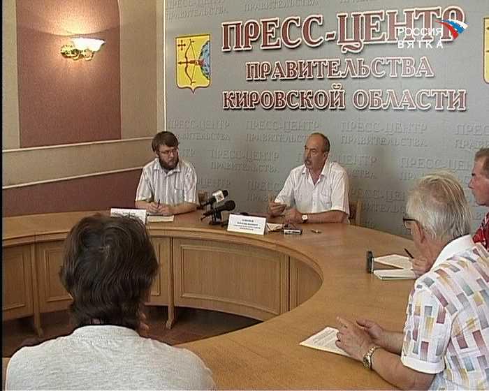 Разработка  лесного плана Кировской области