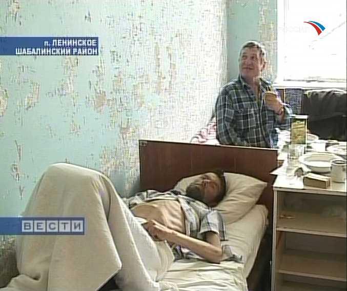 Новости здравоохранения в ярославской области