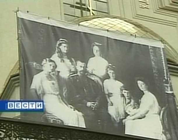 90 лет трагической гибели Романовых. Царская семья в Вятке