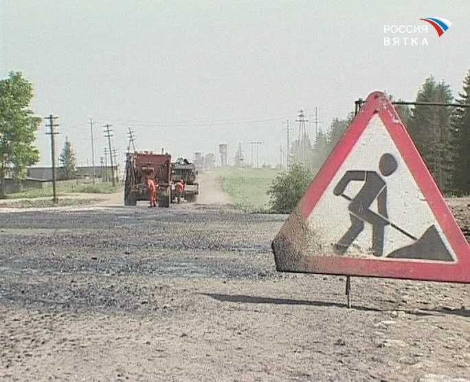 Промежуточные итоги ремонта дорог