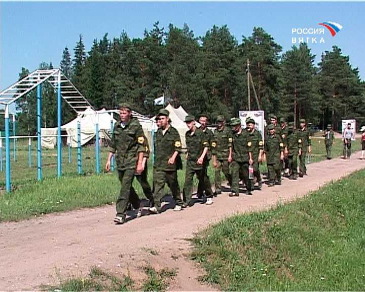 Выездной военно-спортивный лагерь