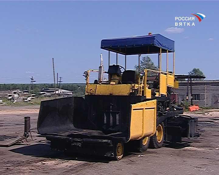 Ремонт дорог  в Омутнинске