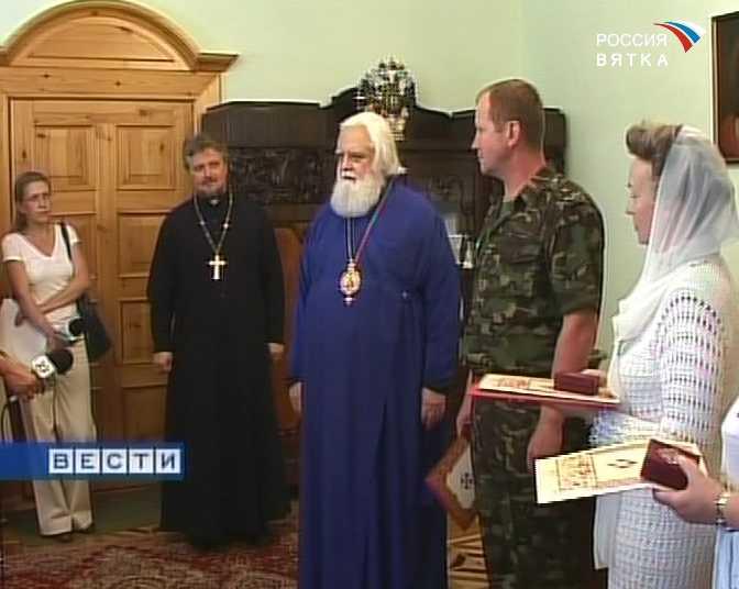 Награды организаторам Великорецких торжеств