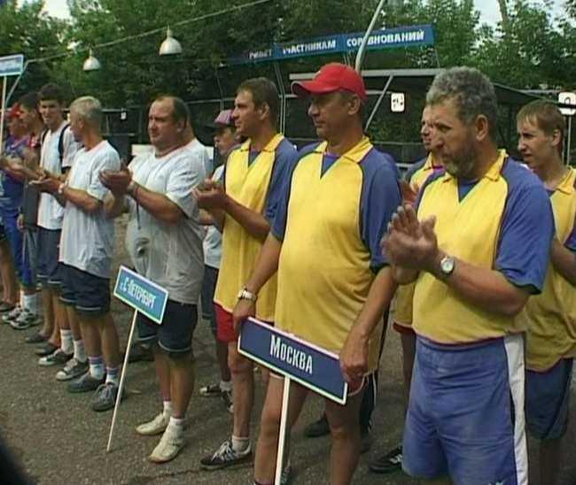 Финал Чемпионата России по городошному спорту