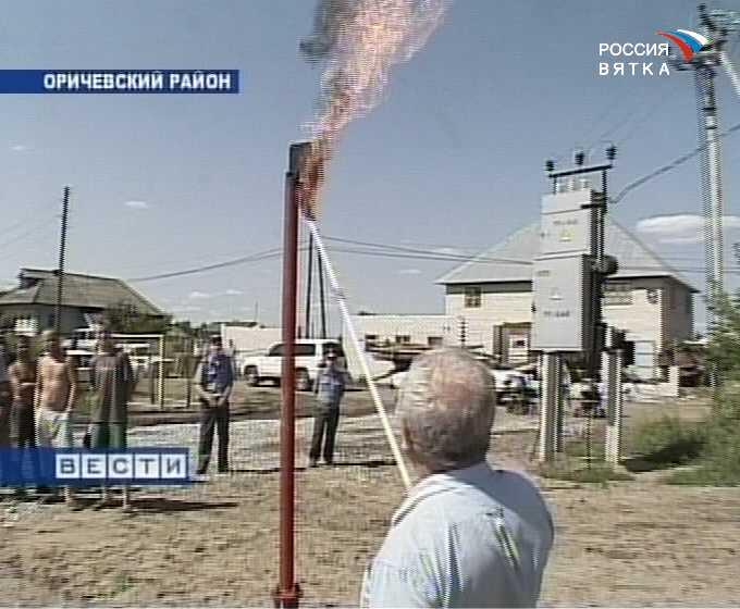 В Истобенск пришел газ