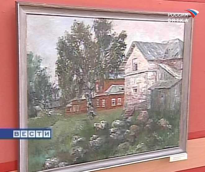 Художники собираются на Васнецовский пленэр
