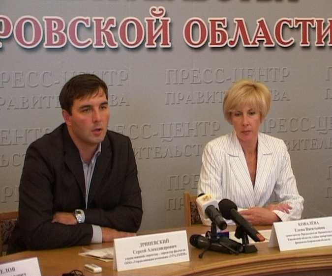 Новый проект поднимет экономику Кировской области