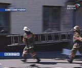 Выездная коллегия главного управления МЧС России по Кировской области