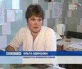 Здравоохранение Кировской области ждет перемен