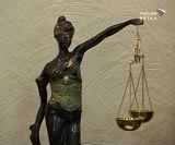 Решения арбитражного суда - на сайте в интернете